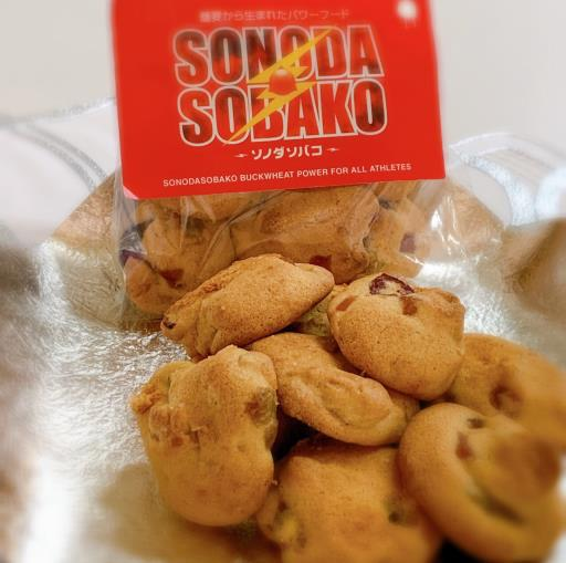 「SONODA SOBAKO ソノダソバコ」第1回アスリートフードマイスターレシピコンテスト 優秀賞(テーマ:補食)