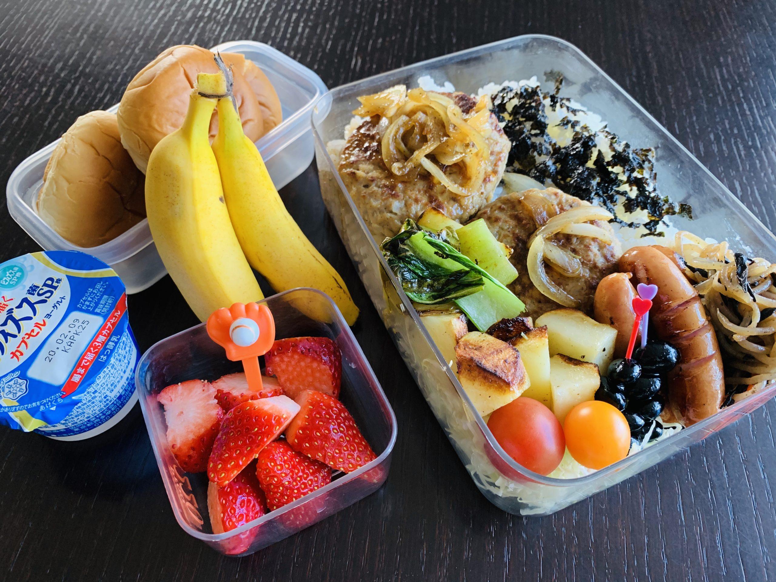 アスリートフードマイスター 今江サチコさん 忙しい朝でも簡単ボリューム栄養満点弁当(2月)