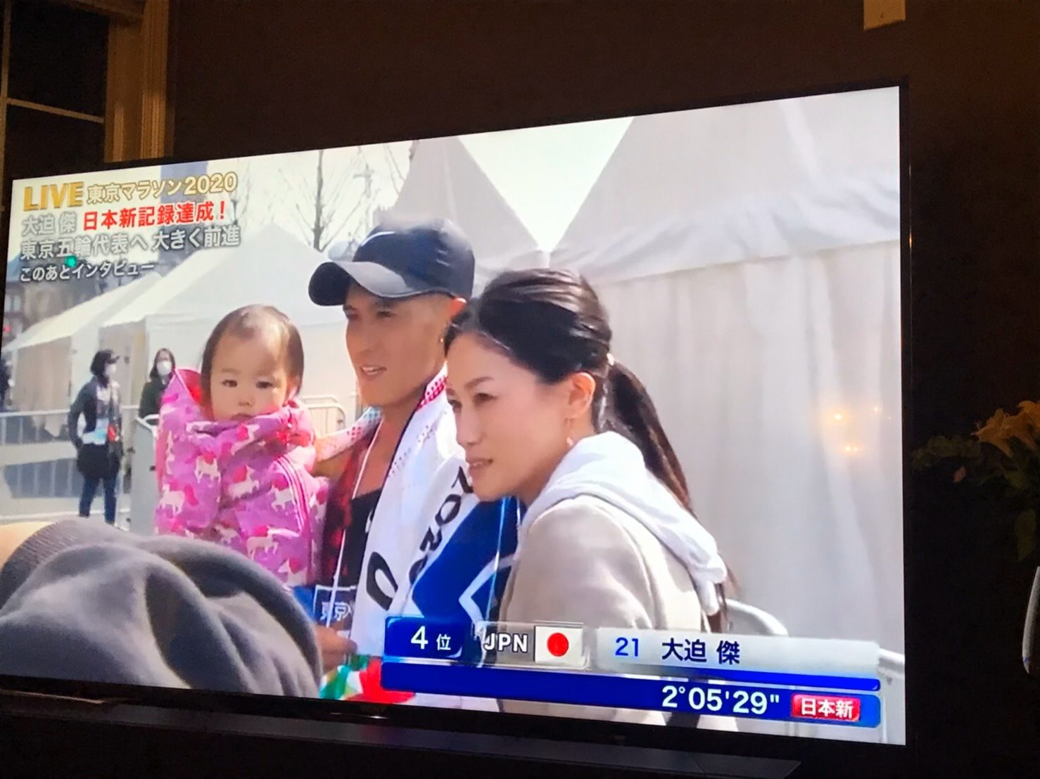 大迫傑選手おめでとうございます!!「日本新記録  2度目の樹立@東京マラソン2020」