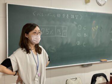 【アスリートフードマイスター紹介】櫻庭洋子さん